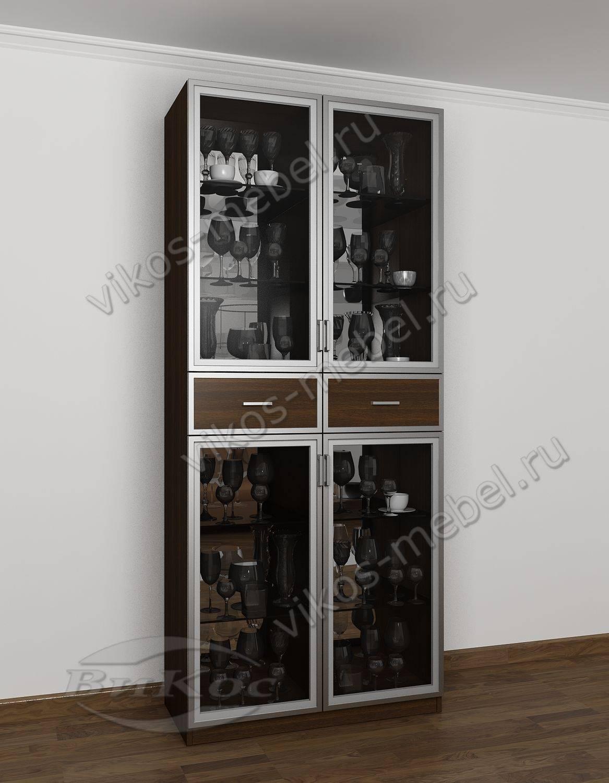 Шкафы Для Гостиной Недорого В Москве