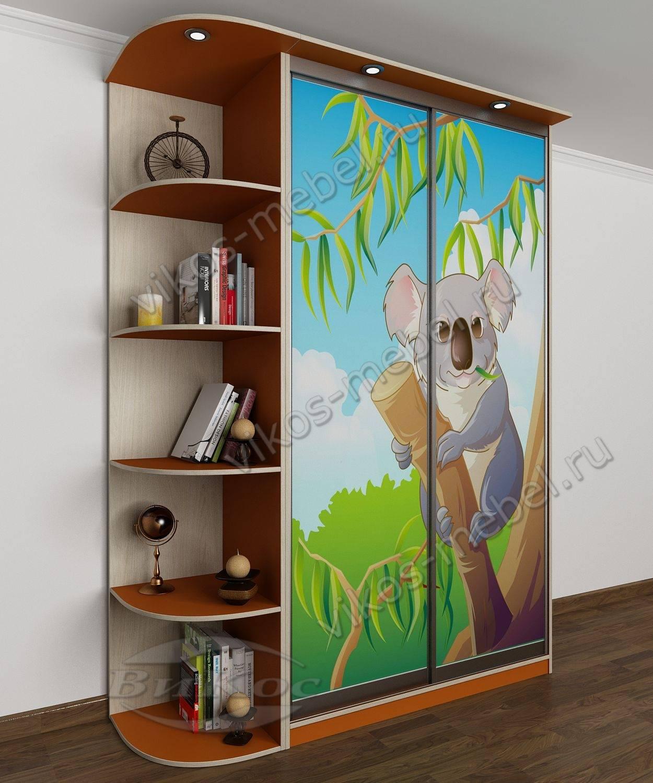 Шкаф для мелочей