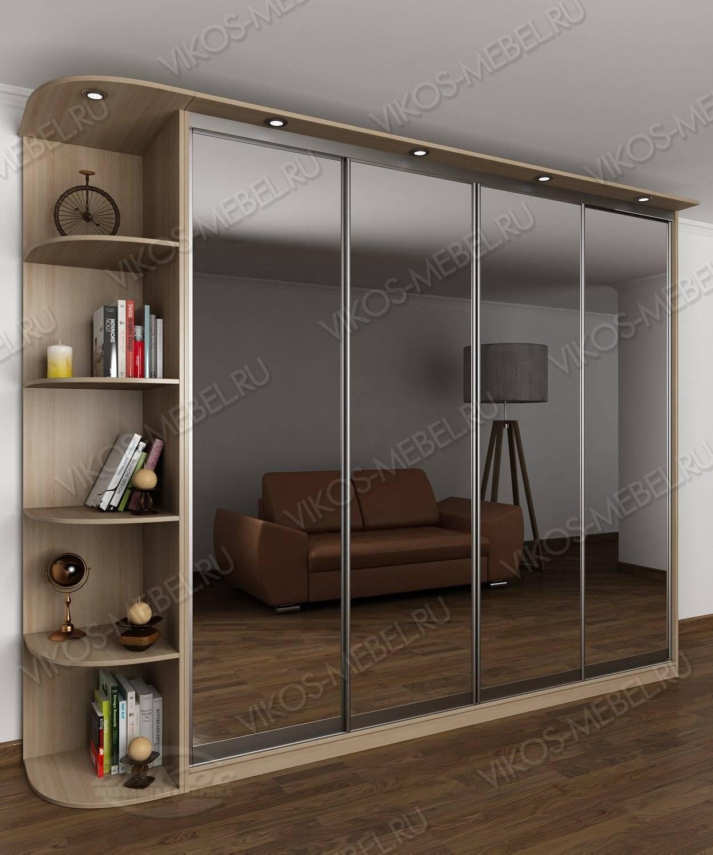 Четырехдверный шкаф с раздвижными дверями классика с подсвет.