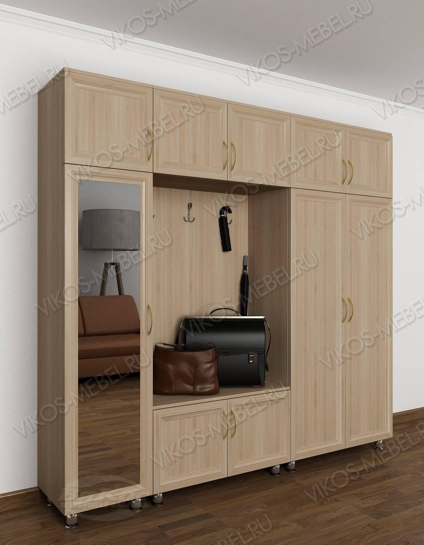 Современная мебель в прихожую с тумбой для обуви с зеркалом .