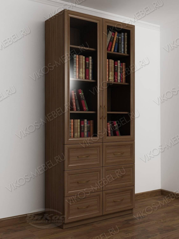 Книжный шкаф со стеклянными дверцами с выдвижными ящиками ши.