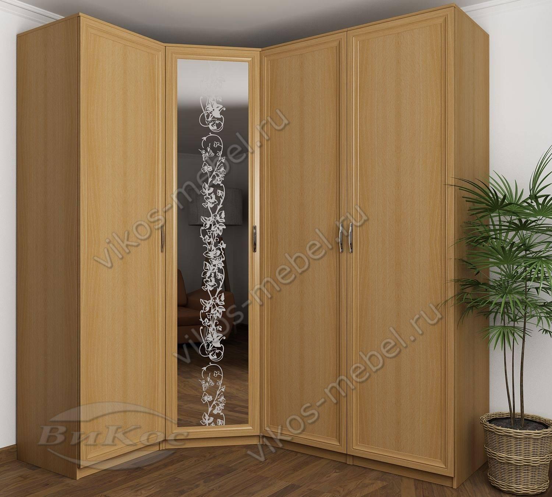 Угловой Шкаф В Гостиную Недорого