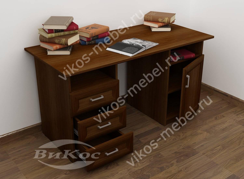 Недорогие письменные столы с шкафчиками економ класса.
