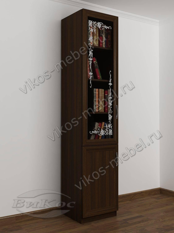 Шкаф Пенал В Гостиную