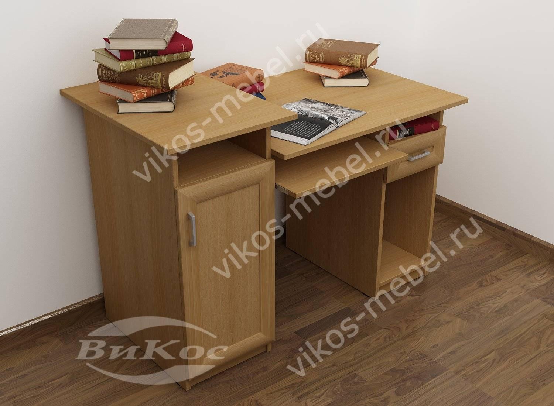 Компьютерный стол из ЛДСП