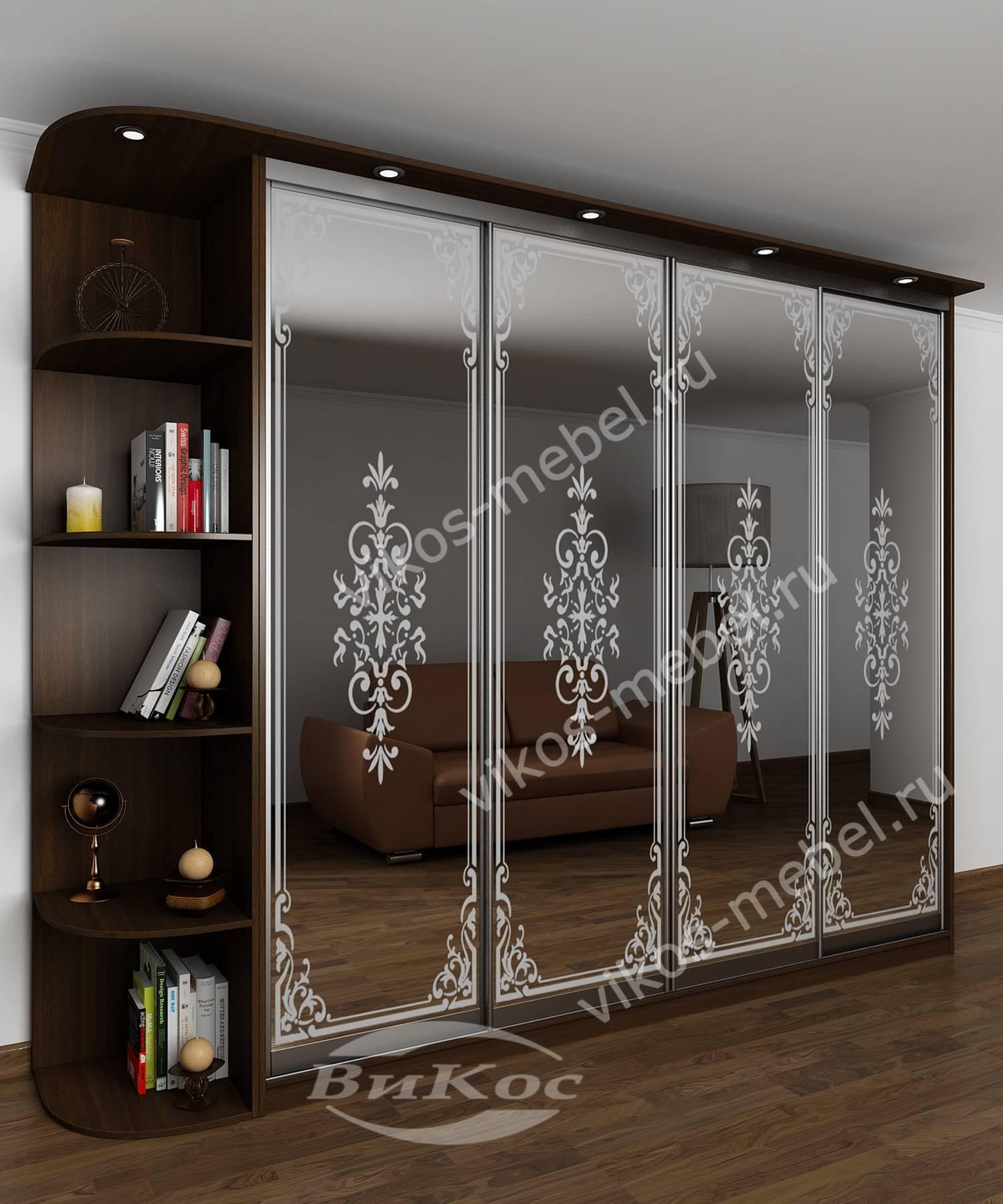 Зеркальный шкаф-купе с 4 зеркалами, пескоструем и подсветкой.