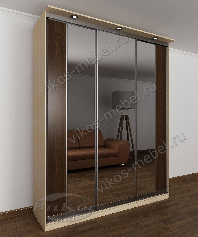 Шкафы купе с зеркальными дверями недорого эконом