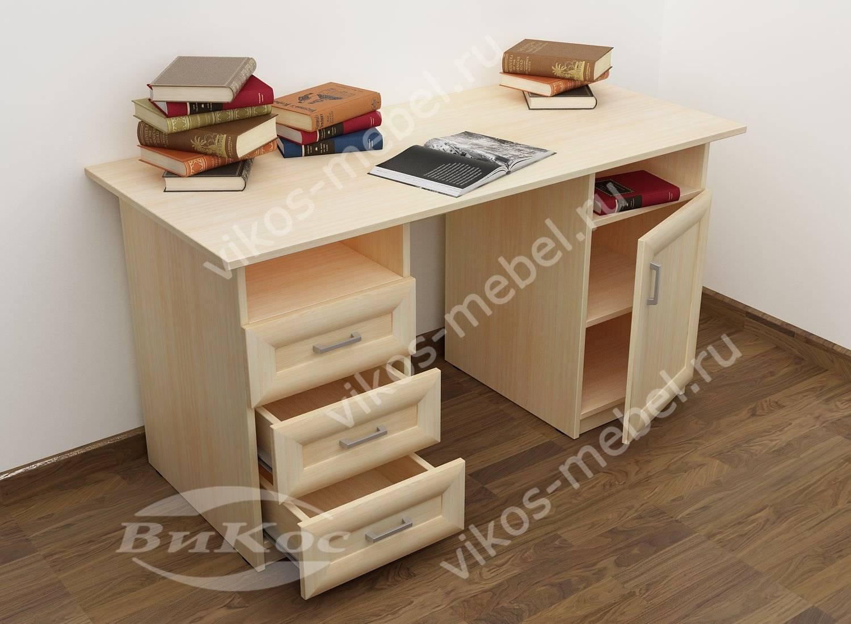 Стол письменный вместительный для школьника - цена в москве .