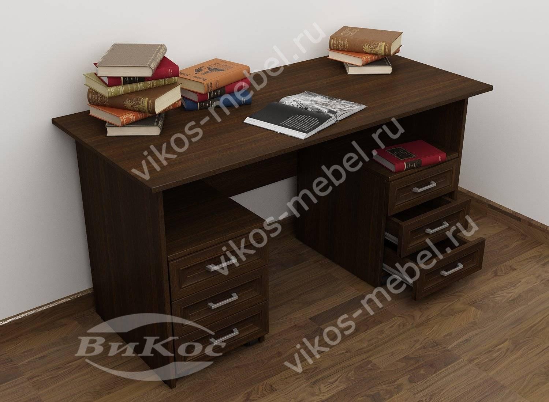 Стол письменный с 6 выдвижными ящиками - цена в москве 8460 .