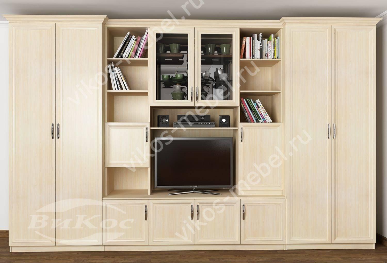 """Стенка """"трио"""" в гостиную со шкафами для одежды, посуды и пол."""