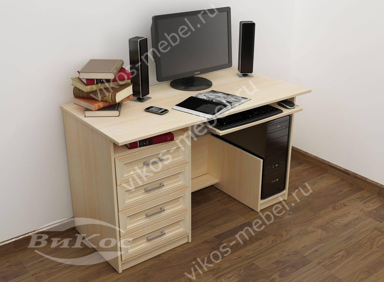 Компьютерные столы молочного цвета