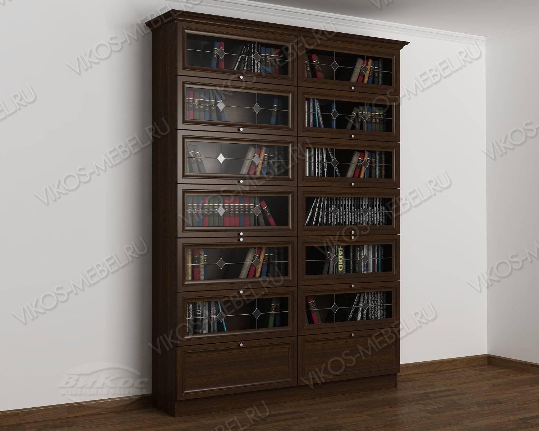 Книжный шкаф со стеклянными дверцами библиотека цвета яблоня.