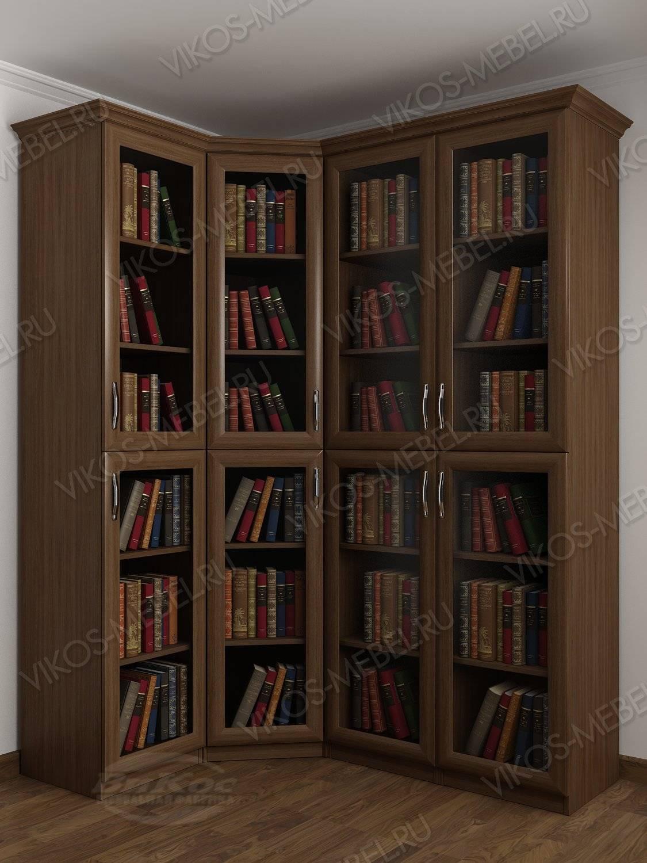 Модульный книжный шкаф сервант ясень шимо темный - цена в мо.
