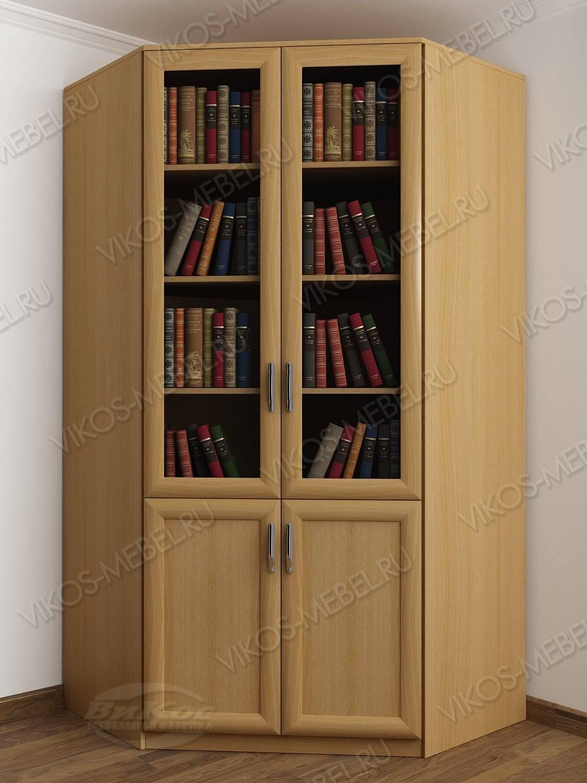 Светлый шкаф для книг с гладким фасадом бук - цена в москве .