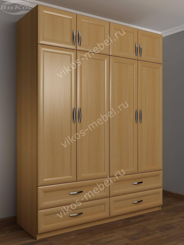 Шкаф 4 створчатый с антресолью для одежды - цена в москве 22.