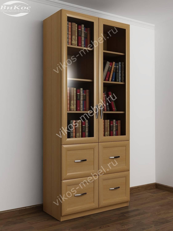 Книжный шкаф двухстворчатый с 6-ю выдвижными ящиками бук.