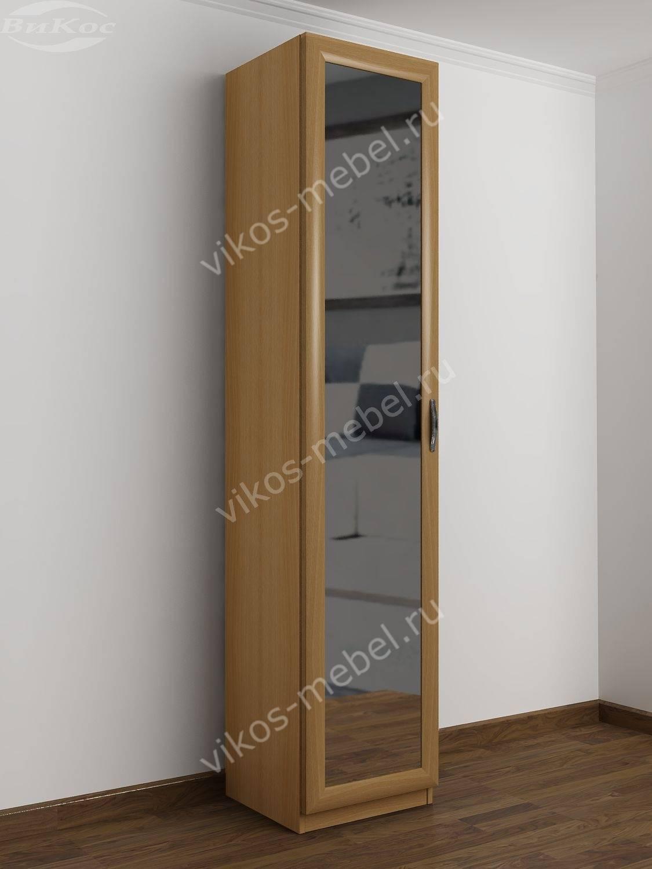 Шкаф для одежды   от производителя