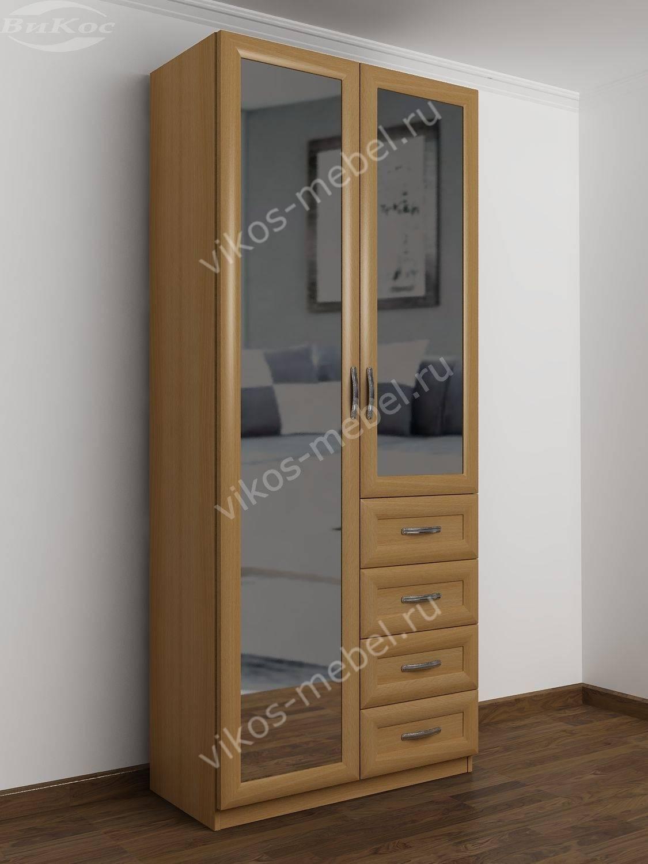 Элегантный 2 створчатый шкаф с зеркалом для одежды - цена в .