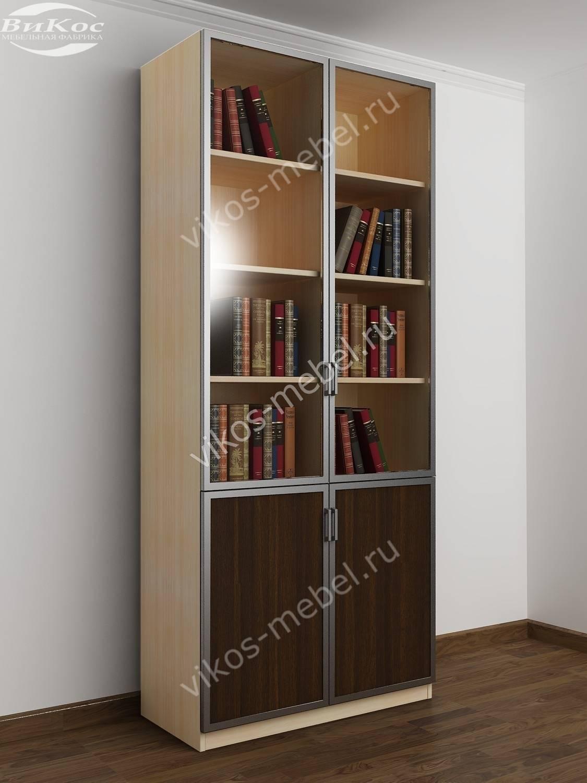 Распашной книжный шкаф с полочками молочный дуб - венге - це.