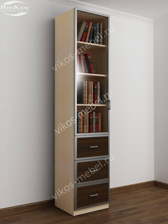 Однодверный книжный шкаф с 3-я выдвижными ящиками молочный д.