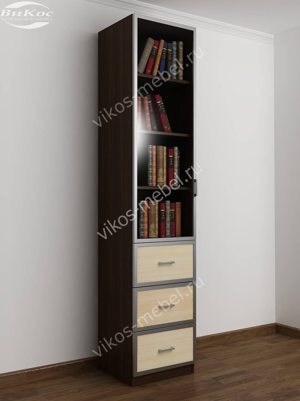 Книжный 1-створчатый шкаф с выдвижными ящиками и стеклянной .