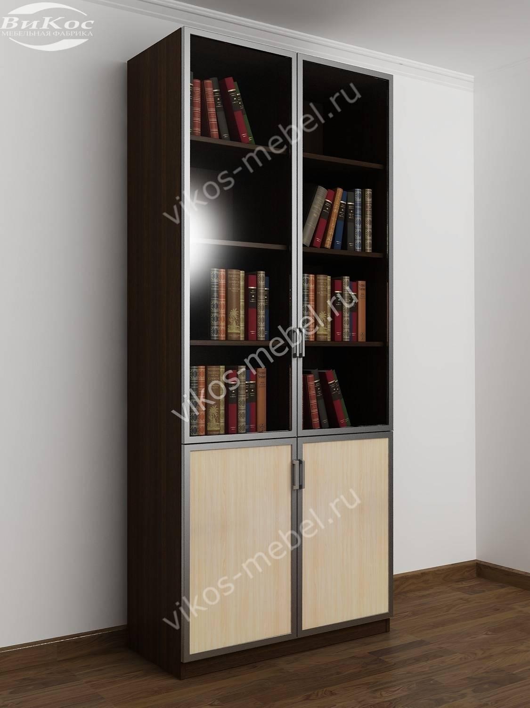 Стильные, красивые книжные шкафы цвет венге - молочный дуб.
