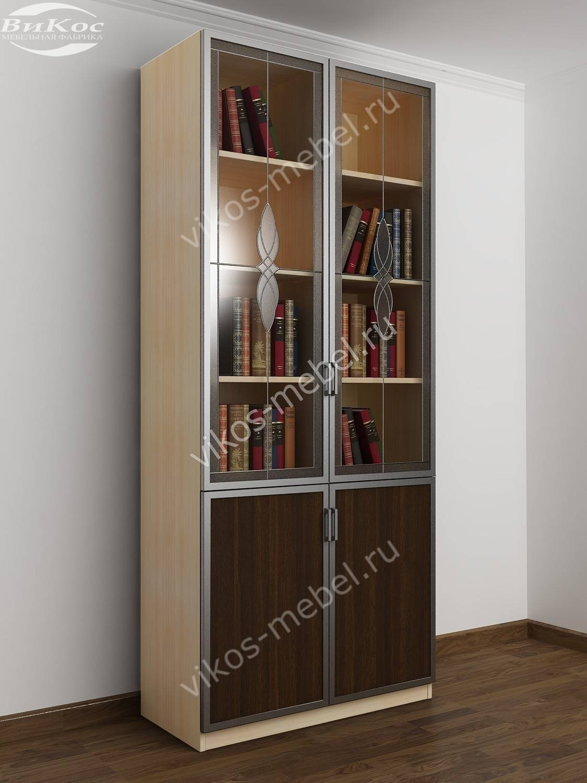 Недорогие книжные шкафы цвет беленый дуб - венге економ клас.
