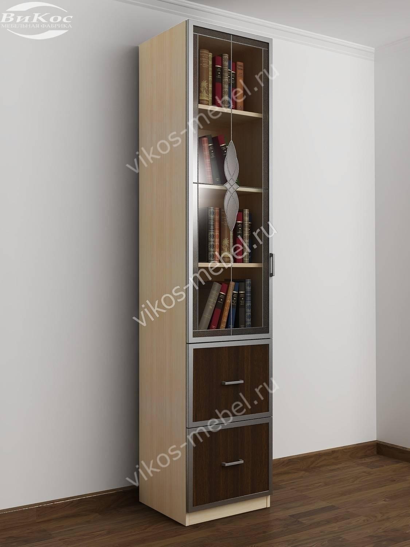 Стильные, красивые книжные шкафы шириной 40-45 см.