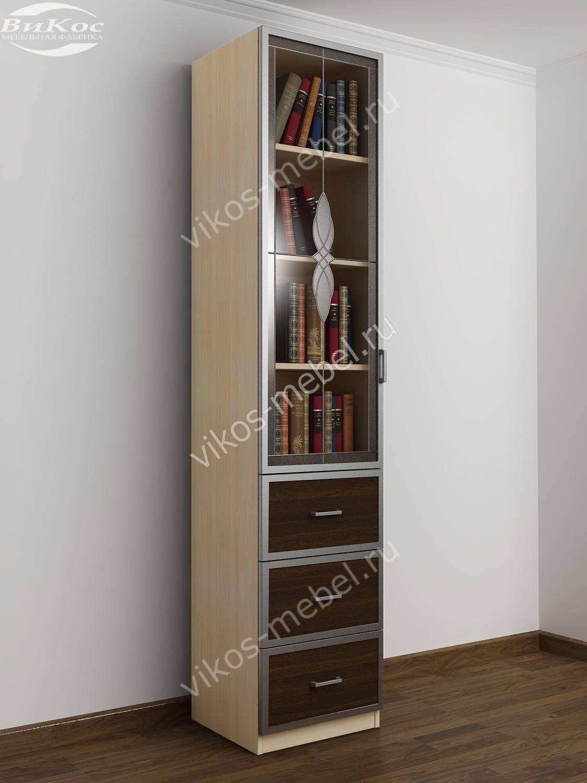 Шкаф для книг пенал с выдвижными ящиками цвета беленый дуб -.